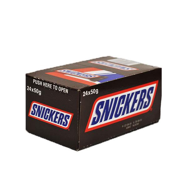 SNICKERS BARS STD  BOX 24 x 45g