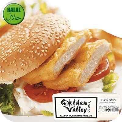 GOLDEN VALLEY CHICKEN BREAST STEAKS 2x12x85g HALAL